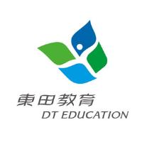 东田教育实习招聘