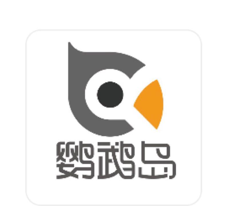 北京鹦鹉岛科技有限公司实习招聘