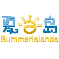 夏之岛游戏实习招聘