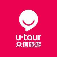 众信商务&#xe09c奖实习招聘