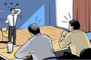 大学生应该如何选择合适的实习工作? - 实习僧藏经阁