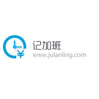 慧贤&#xf784络实习招聘