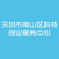 深圳&#xe662南山区科技创业服务中心实习招聘