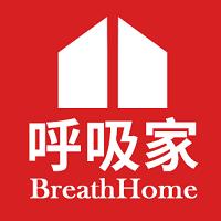 呼吸家实习招聘