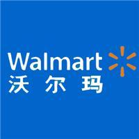 沃尔玛中国实习招聘
