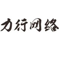 力&#xe1c0&#xe913络实习招聘