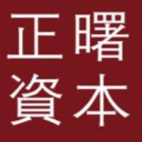 上海正曙实习招聘