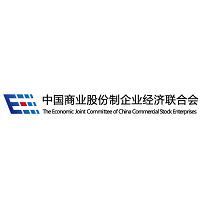 中国经&#xf64c&#xf3fc实习招聘