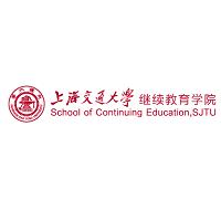 上海交大继教&#xf270&#xf84a&#xf366&#xe6fe&#xf366&#xf8e0国际课&#xe971中心实习招聘