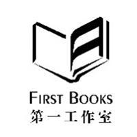 上海人民美术出版社第一工作室实习招聘