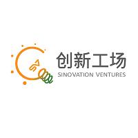 创新&#xf0b7&#xf49e实习招聘