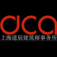 DCA上海道辰实习招聘