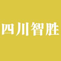&#xe11d川智胜实习招聘