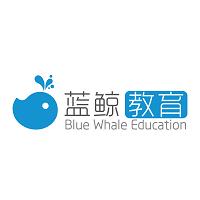 蓝鲸教育实习招聘