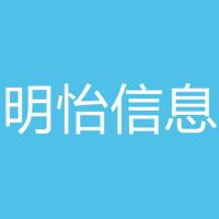 &#xe80a州明怡实习招聘