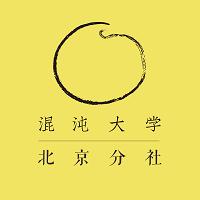 混沌大学北京分社实习招聘