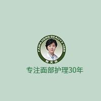 樊文花化妆品实习招聘
