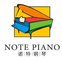 诺特钢琴实习招聘