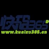 快租&#xe490&#xeb06&#xec8c实习招聘