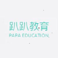 茵朗教育实习招聘