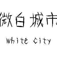 杭州沃融实习招聘