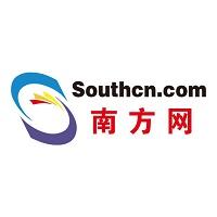 南方新闻&#xf2cd实习招聘