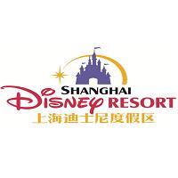 上海迪士尼度假区实习招聘