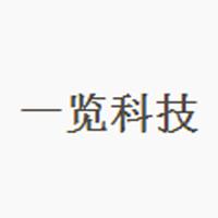 &#xef57览科技实习招聘