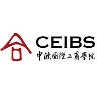 中欧CEIBS实习招聘
