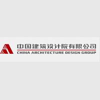 中国院-顾问管理中心实习招聘