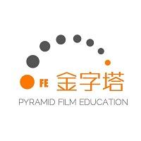 金字塔影艺教育实习招聘