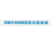&#xf108州文诚信息科技有限公司实习招聘