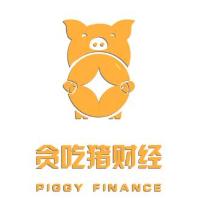 贪吃猪&#xed0b经实习招聘