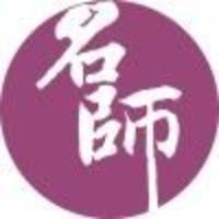 名&#xea45教育实习招聘