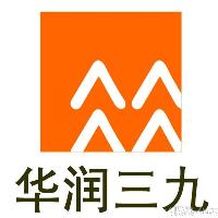 华润三九实习招聘