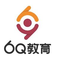 6Q教育实习招聘