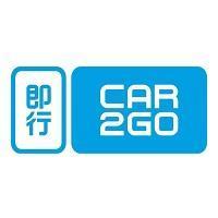 car2go实习招聘