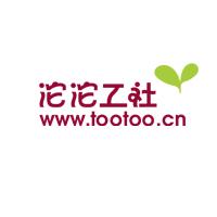 沱沱&#xee92社实习招聘