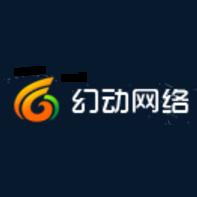 幻动&#xe529络实习招聘