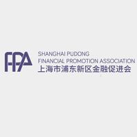 上海&#xe50d浦东新区金融促进&#xf0a2实习招聘