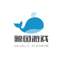 鲸鱼游戏实习招聘