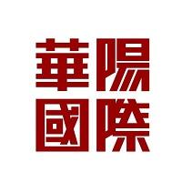 华阳国际&#xf0c1&#xf818集团实习招聘
