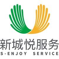 新城悦物业服务股份有限公司实习招聘