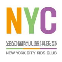 纽约国际儿童俱乐部实习招聘