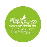 驿站&#xed5a络实习招聘