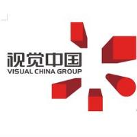 视觉中国实习招聘