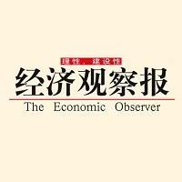 经济观察报社实习招聘