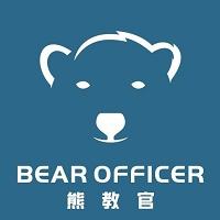 熊教官实习招聘