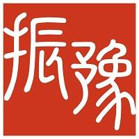 河南省振豫教育基金&#xe743实习招聘