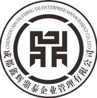 成都鑫辉鼎泰实习招聘